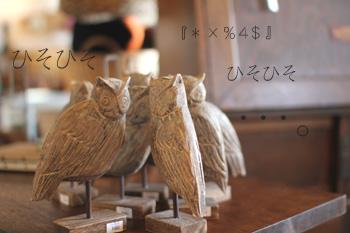 リメイク家具 シンガーミシン脚と古木の作業台