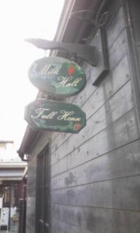 鎌倉100126_喫茶