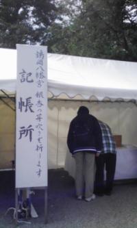 鎌倉_100323_4