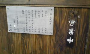 鎌倉_100323_29