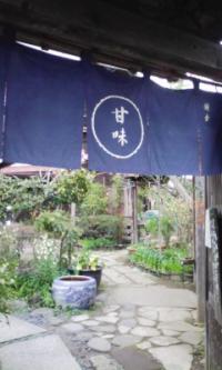 鎌倉_100323_28