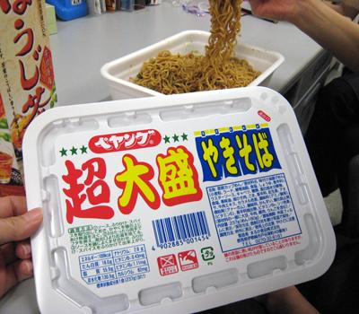 noriyaki2.jpg