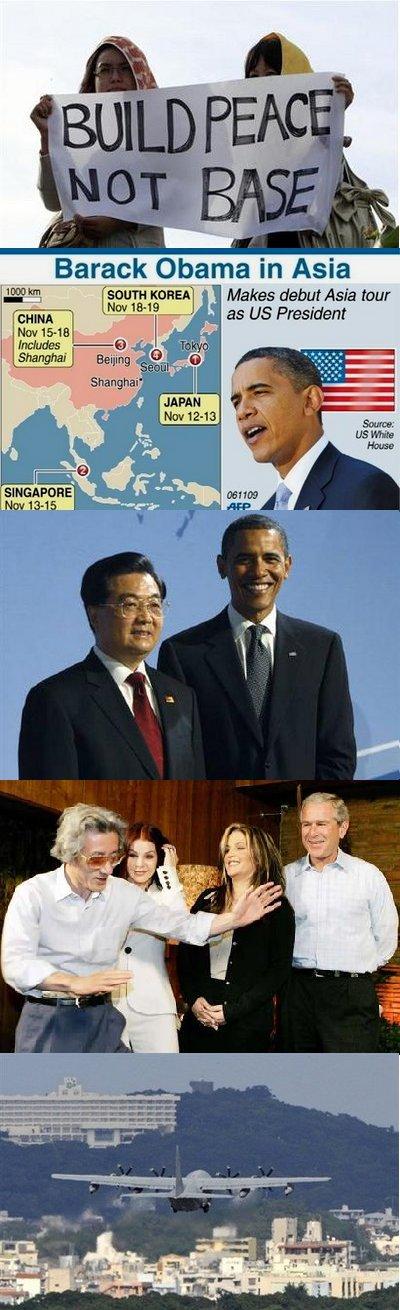 オバマ訪日_z