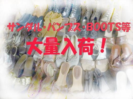 0523-blog-025aba.jpg