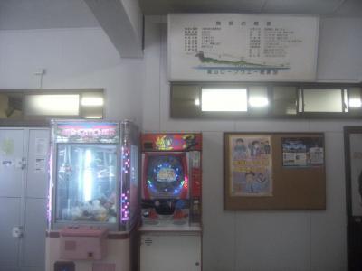 変換 ~ DSCF0931