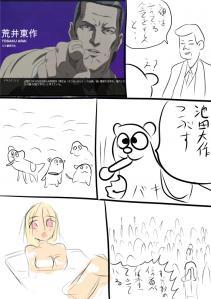 駱駝僧の実力