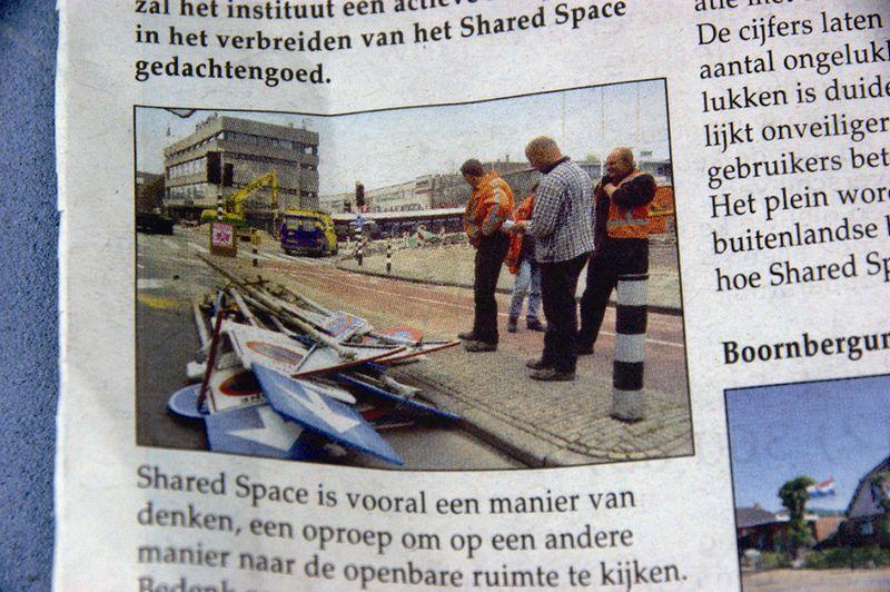 オランダ新聞