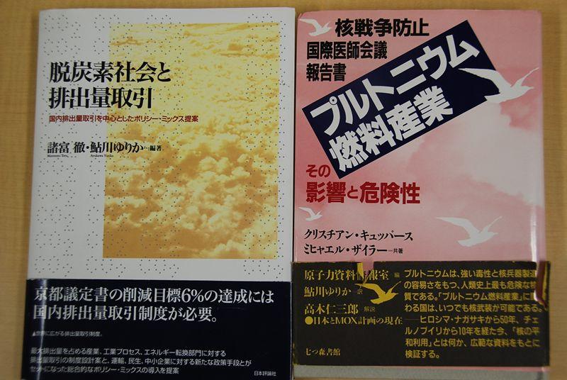 鮎川著作書籍