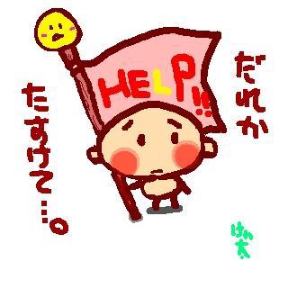 200411154262793514675-keita32.jpg