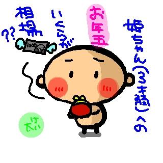 200411286561657862187-keita32.jpg