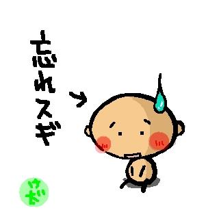 sketch1298800.jpg