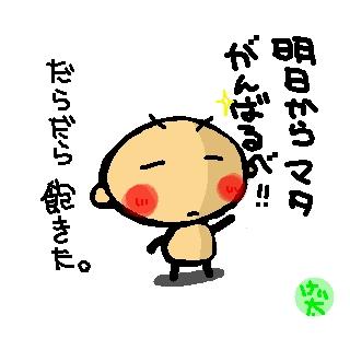 sketch1343178.jpg