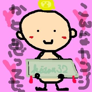 sketch1445731.jpg