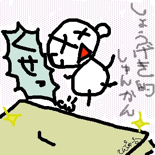 sketch1468692.jpg