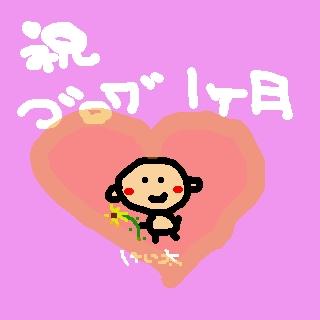sketch1613672.jpg