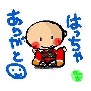 sketch1657808.jpg