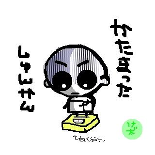 sketch1720300.jpg