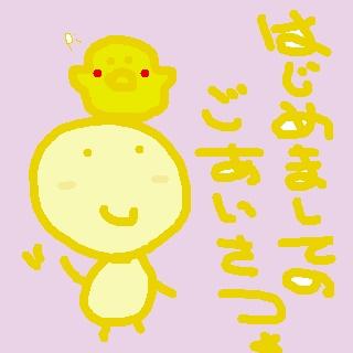 sketch2136759.jpg