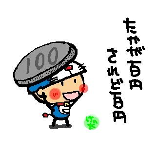 sketch2344106.jpg