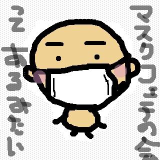 sketch2481763.jpg