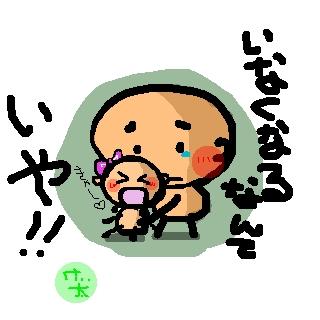 sketch2597746.jpg