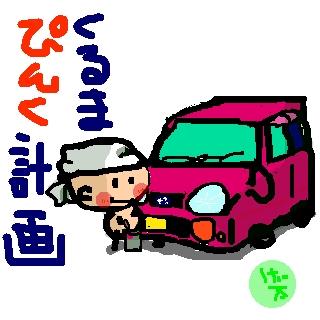 sketch2718348.jpg