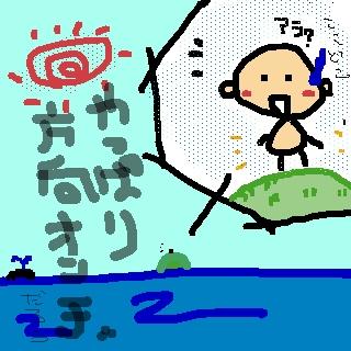 sketch2736144.jpg