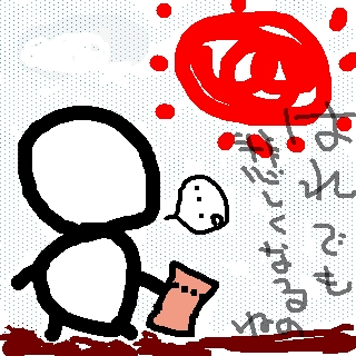 sketch3074771.jpg