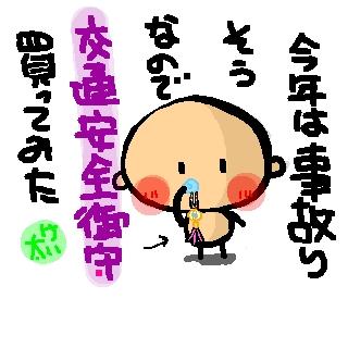 sketch3194743.jpg