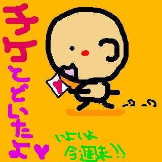 sketch3268256.jpg