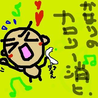 sketch3270799.jpg