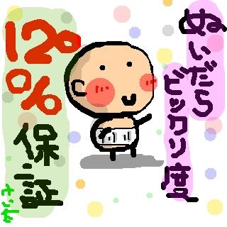 sketch3325732.jpg