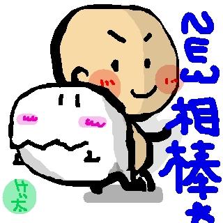 sketch3476753.jpg