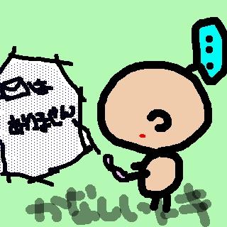 sketch3713050.jpg