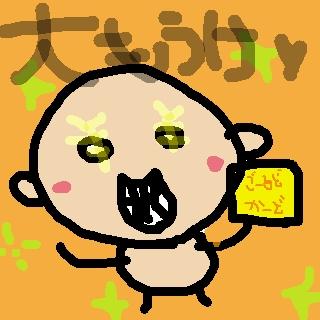 sketch4069529.jpg