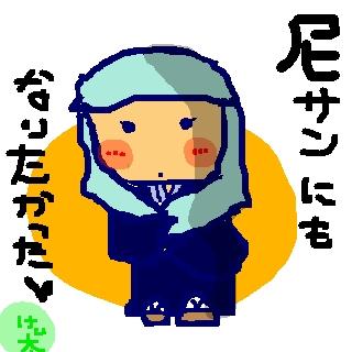 sketch4262363.jpg