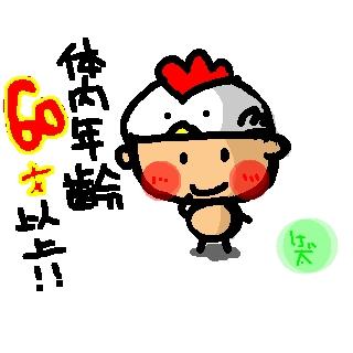 sketch4756163.jpg
