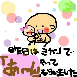 sketch5001230.jpg