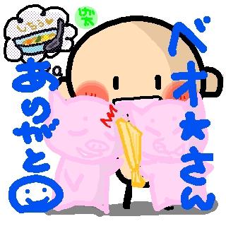 sketch5033949.jpg