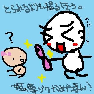 sketch5197845.jpg
