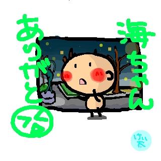 sketch5499592.jpg
