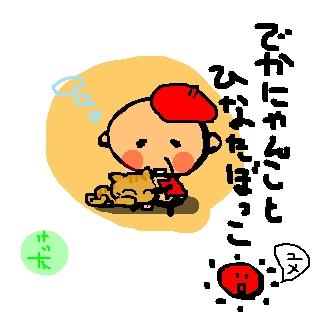 sketch5921032.jpg