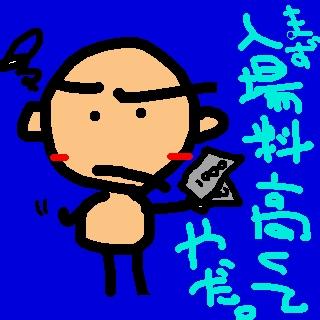 sketch6088964.jpg