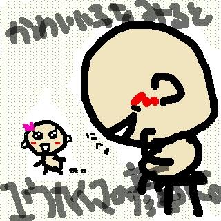 sketch610462.jpg