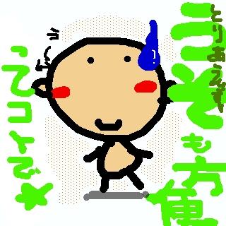 sketch6317931.jpg