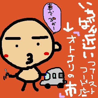 sketch6468519.jpg