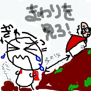 sketch6850795.jpg