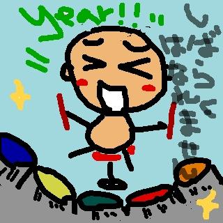 sketch6852437.jpg