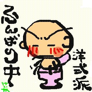 sketch701295.jpg