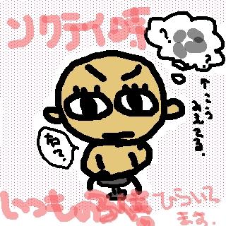 sketch7339839.jpg